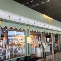 パリの空港でラデュレを堪能!の記事に添付されている画像