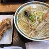 北新横浜 丹行味素でお昼ごはんの画像