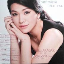 オペラ歌手新垣有希子…
