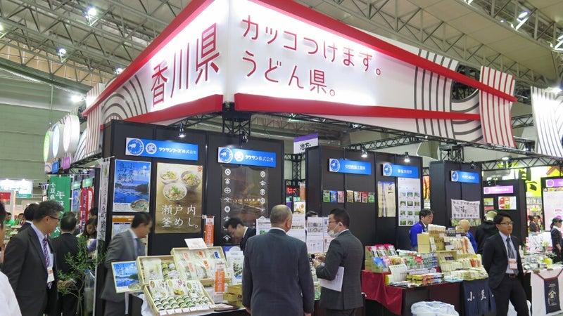 スーパーマーケット・トレードシ...