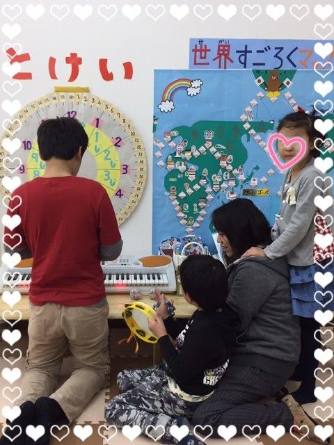 o0480064013871124887 - ☆2月17日 (金) ☆toiro西谷
