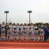 【#デンチャレ】「第31回デンソーカップチャレンジサッカー刈谷大会」  東海選抜 1日目 結果の画像