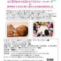 【3月15日開催】乳…