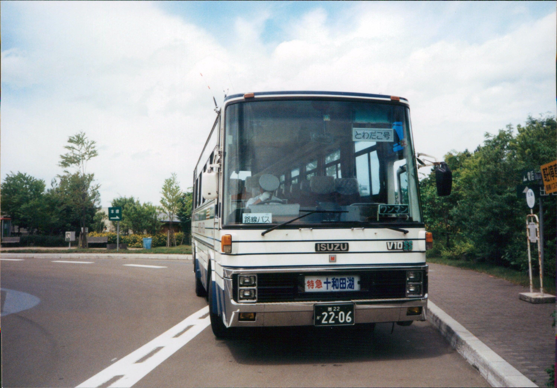 みちのく高速バス紀行(3)~旅の終わりは あすなろ号と106急行バスで ...