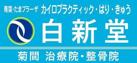 image_001.jpg