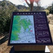 韮山城跡へ