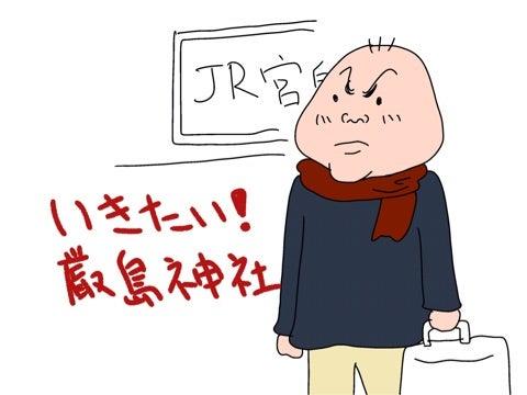 人力車 ゲイ 漫画