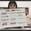 みらくる青空ナイト vol.9 in大阪、予習メモ。公式PVなどの画像