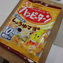 お菓子大好き!(^^…