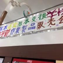 買い物〜(*^◯^*…