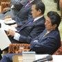 予算委員会集中審議