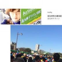 初☆北九州マラソン