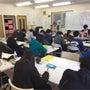 英作文トレーニング!