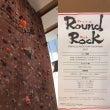 RoundRock2…