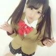 制服(●´ω`●)♡