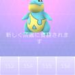 ポケモンGO 2nd…