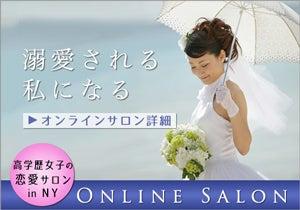 瀬里沢マリのオンラインサロン