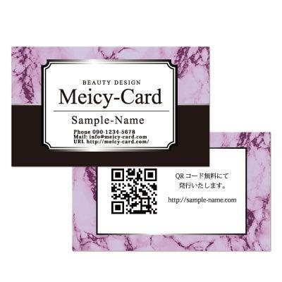 サロンショップカード作成,ポイントカード印刷