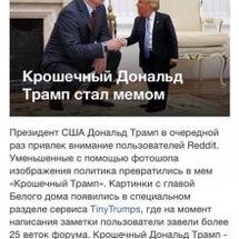 写真で見る!ロシアか…