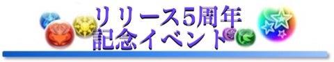 {031B2F2F-67CB-42F1-9763-CB69DEECFC39}