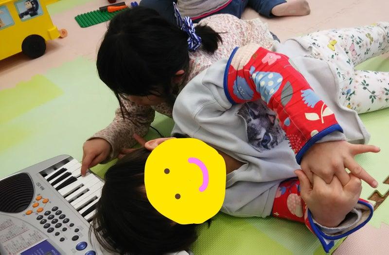 o3295215913873689917 - ★2月20日(月)★toiro東戸塚