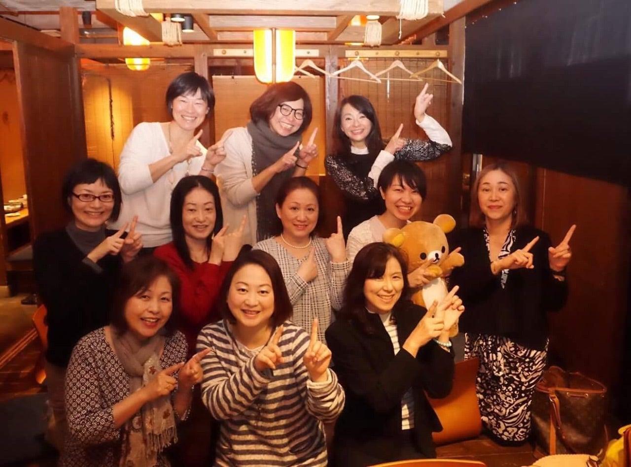 アラフィフ起業家のための神戸ランチ会