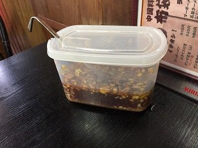 中国料理 布袋 本店