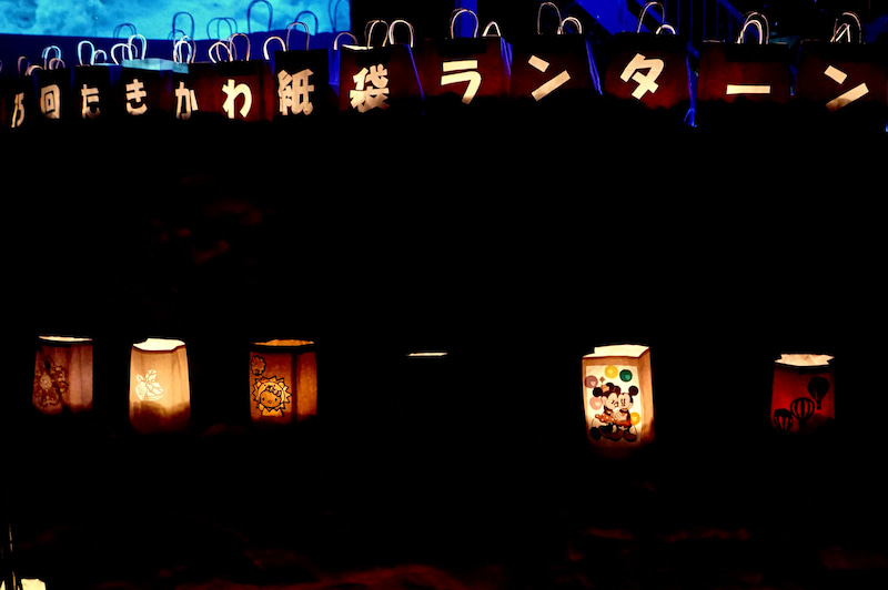 滝川紙ランターンフェスティバル