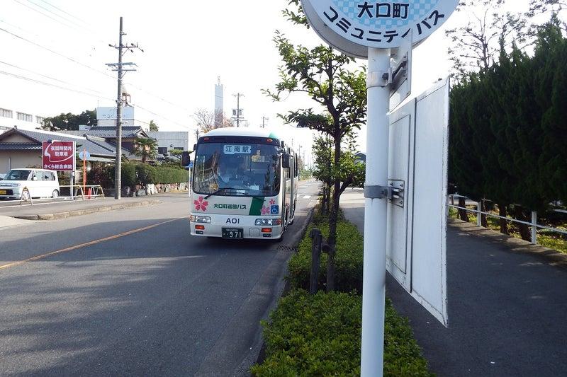 愛知県バスの旅その3(中編)~...