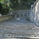 奇門遁甲方位術で、静岡に・・・・。の記事より
