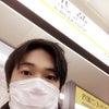 日帰りツアー!!の画像