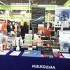 愛知県歯科医学大会 第40回中部日本デンタルショーの画像