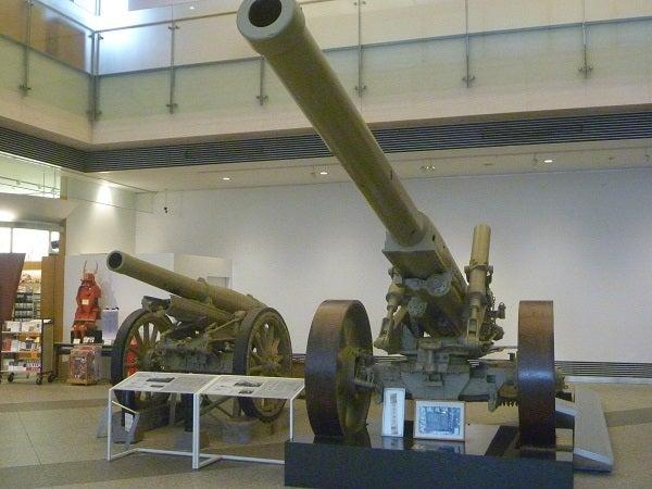 靖國神社「遊就館」96式15糎榴弾...