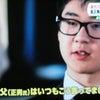 金正男氏暗殺事件の画像