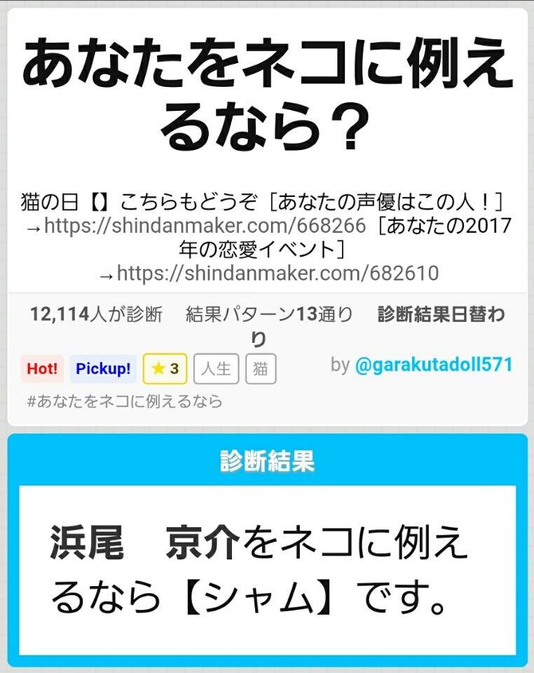 IMG_20170222_155327945.jpg