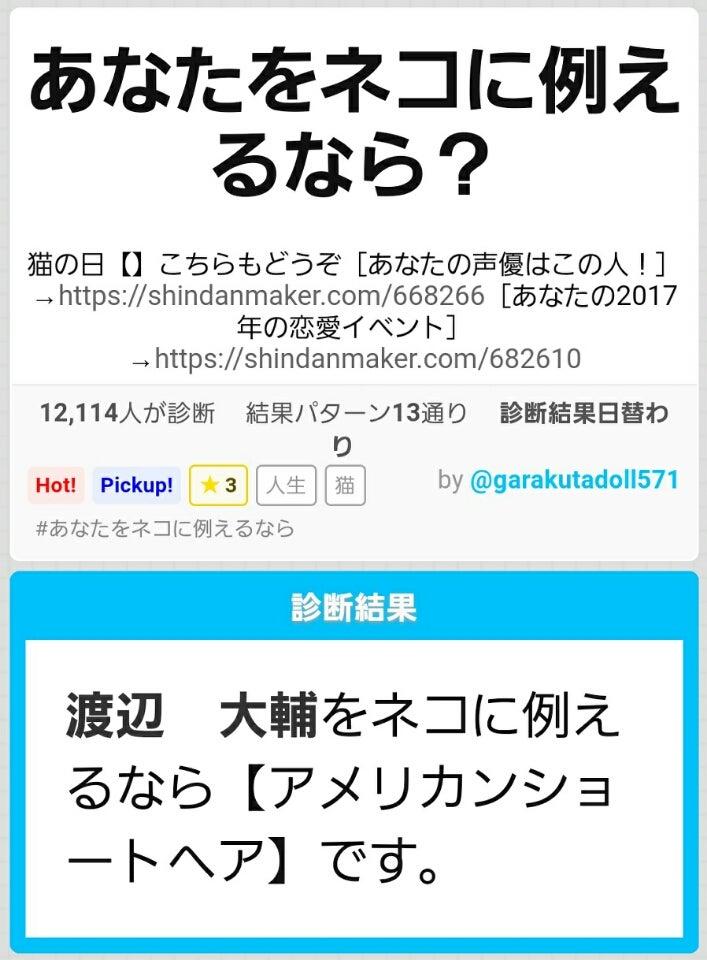 IMG_20170222_155314258.jpg