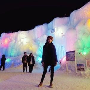 北海道に行ってきました in 支笏湖氷濤まつりの画像
