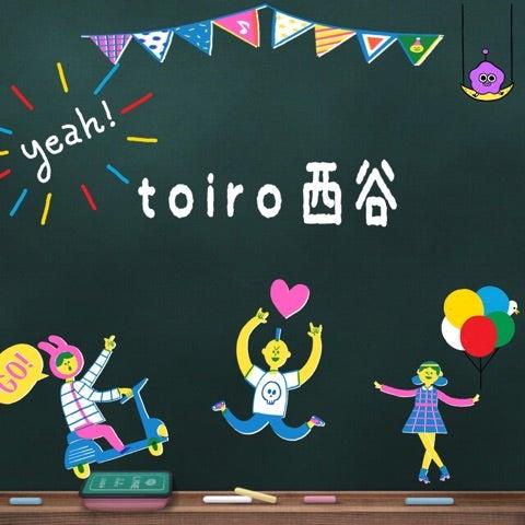 o0480048013875037112 - ☆2月22日 (水) ☆toiro西谷
