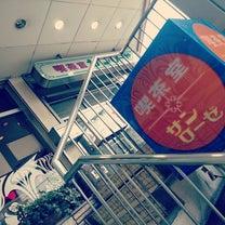【純喫茶部】大箱の魅力満載、北千住「喫茶室 サンローゼ」。2017年3月28日閉の記事に添付されている画像