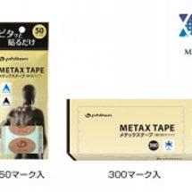 METAX TAPE