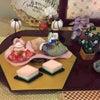 八戸スピリチャルデトックス断食セミナー「焼山 野の花」の画像