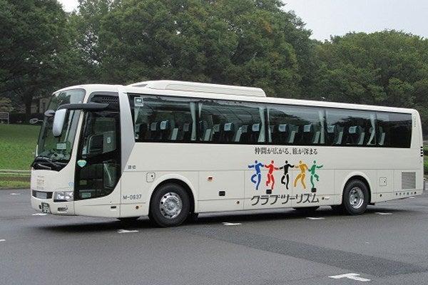 河津 バスツアー