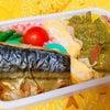 最近のお弁当♡の画像