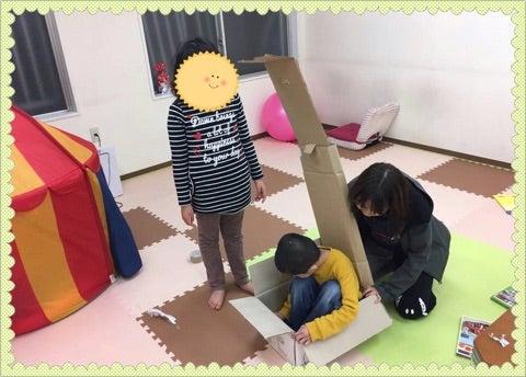 o0480034413875291187 - ☆2月22日(水)☆toiro新吉田