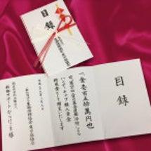 生命保険協会東京都協…