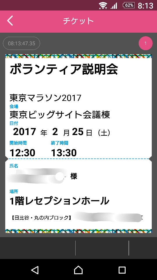 IMG_20170223_162036911.jpg