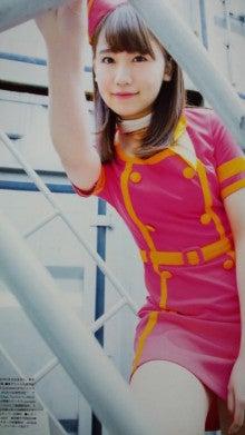 小嶋真子さんのビキニ