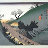 中山道を歩く「安中宿」の画像