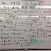 『働く』ための準備力  13 〜 悪い報告 〜の画像