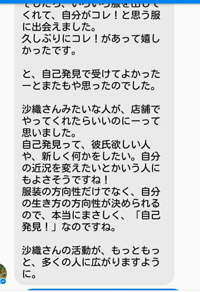 IMG_20170223_235128713.jpg